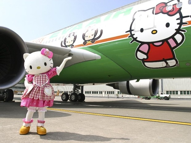 Hello Kitty EVA