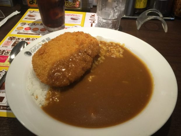 Japan 2015 Curry