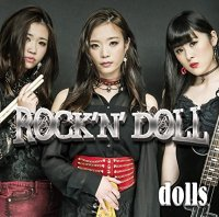dolls Rock n doll cover