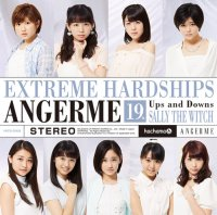 ANGERME 23rd Single Cover 01