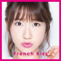 French Kiss Type A