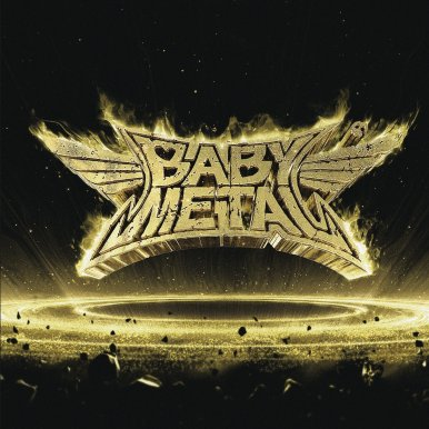 Metal Resistance Cover