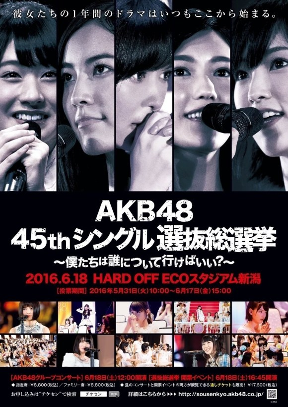 AKB48 45th Single Sousenkyo Poster