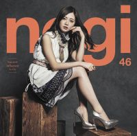 Nogizaka46 Influencer A