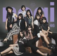 Nogizaka46 Influencer CD