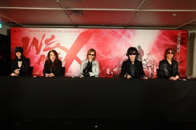 RMMS-X-Japan-We-Are-X-Tower-Records-2017-0574