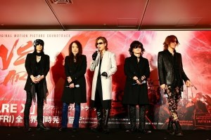 RMMS-X-Japan-We-Are-X-Tower-Records-2017-0720