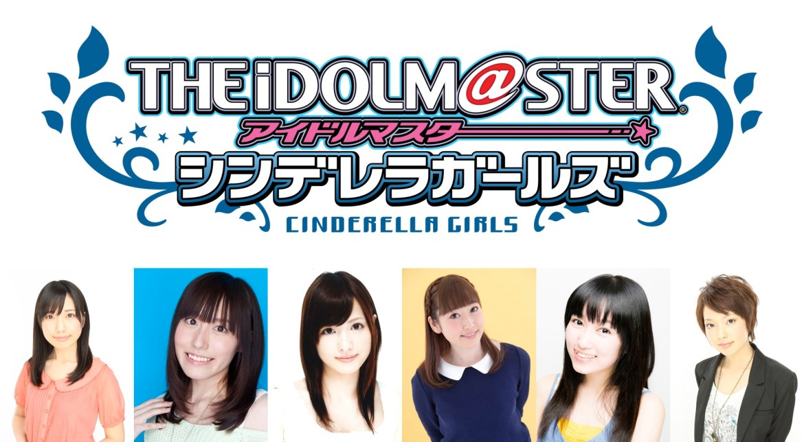 RMMS-Idolmaster-Cinderella-Girls-Anisong-World-Matsuri-Anime-Expo-2017