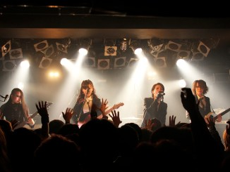 RMMS-exist-trace-19th-Climax-20171219-1