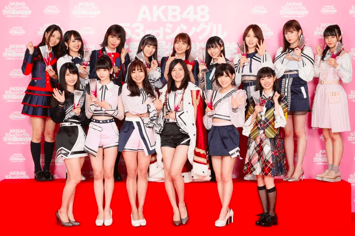53rd Single Senbatsu