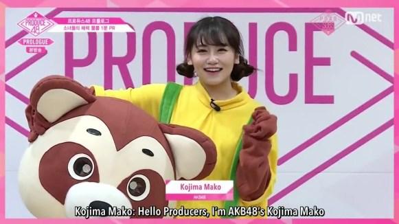 Produce 48 EP 0