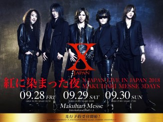 RMMS-X-Japan-Makuhari-Messe-2018-announce-1