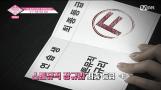 PRODUCE48-EP03-05