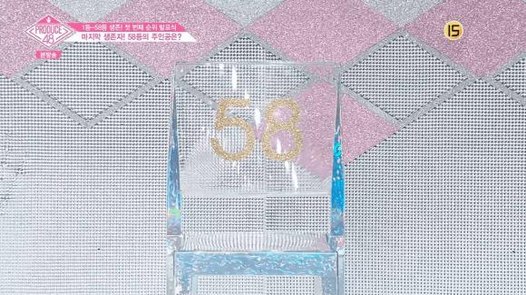 PRODUCE48-EP05-06-31