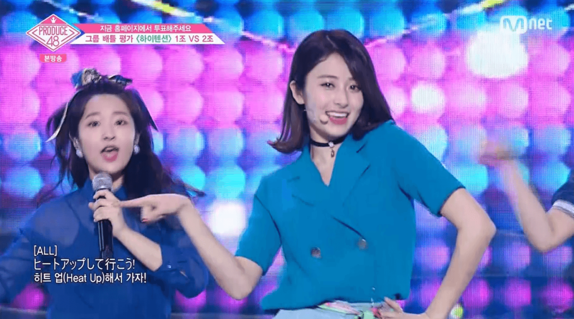 Produce 48 EPISODE 4 (32)