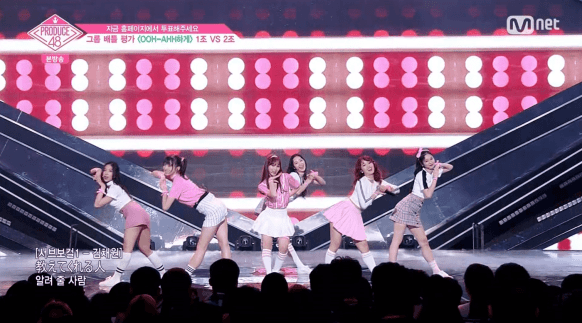 Produce 48 EPISODE 4 (48)