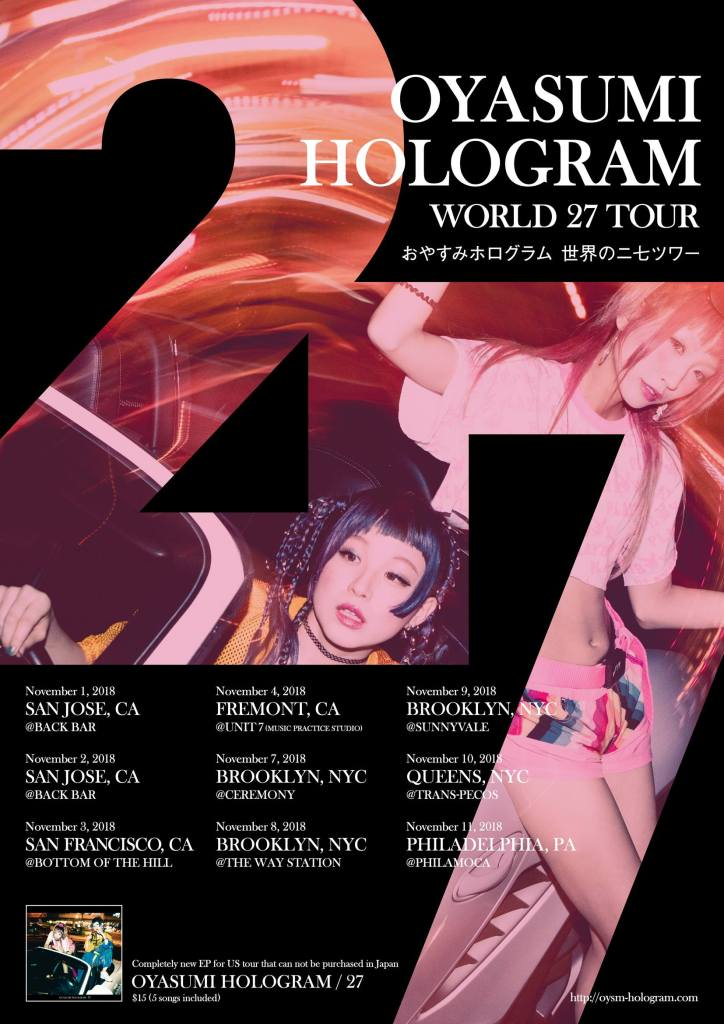Oyasumi Hologram US Tour