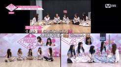 PRODUCE48-EP09-6