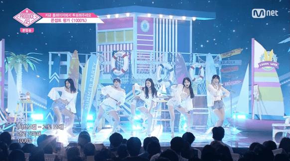 PRODUCE48-EP10-4