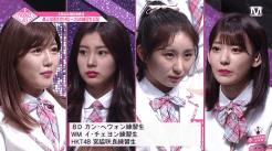 PRODUCE48-EP11-39