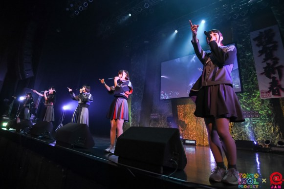 NEW YEAR PREMIUM PARTY 2019 NEO JAPONISM