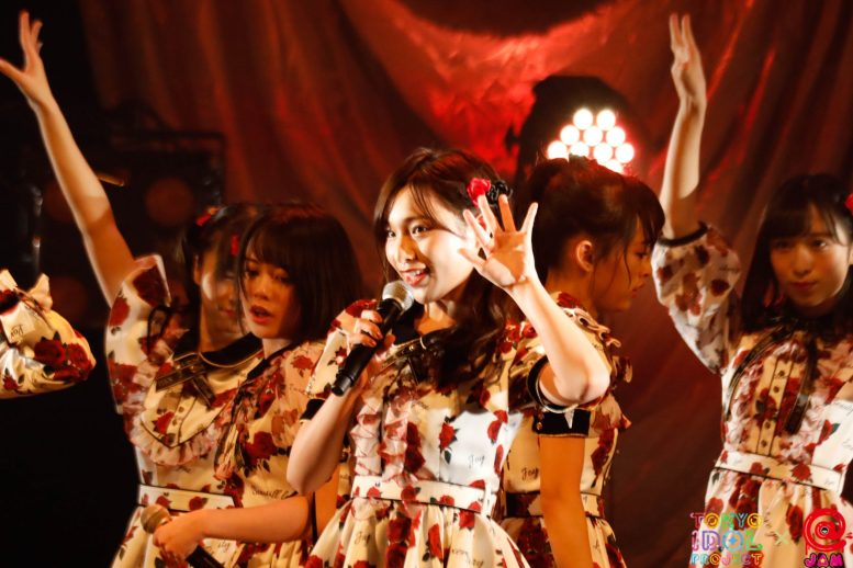 NEW YEAR PREMIUM PARTY 2020 AKB48 TEAM 8-2