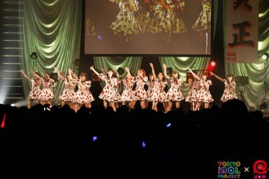 NEW YEAR PREMIUM PARTY 2020 AKB48 TEAM 8-3