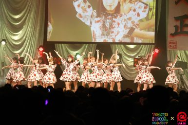 NEW YEAR PREMIUM PARTY 2020 AKB48 TEAM 8-5