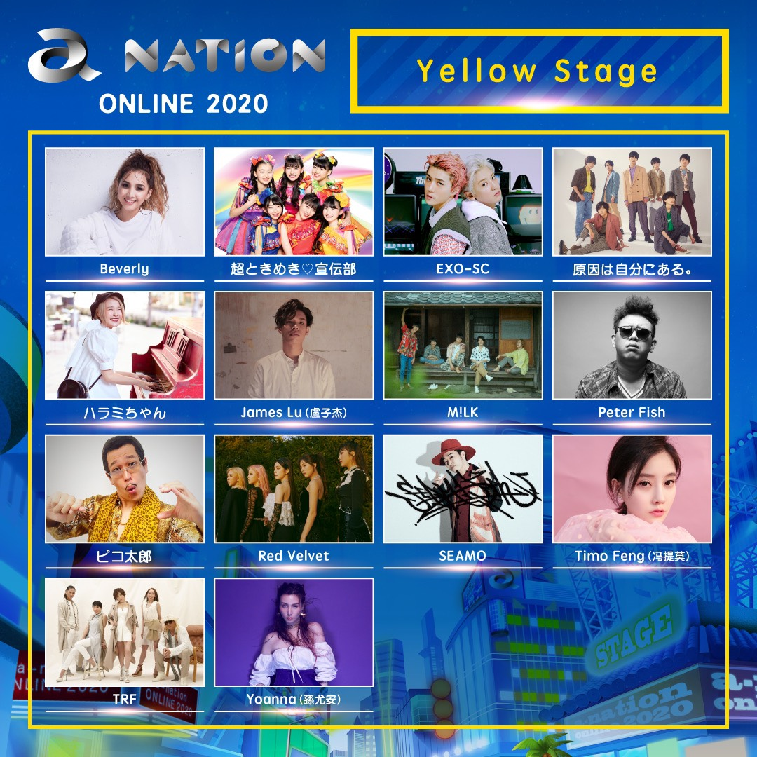 a-nation2020-promo-4-Yellow-Stage