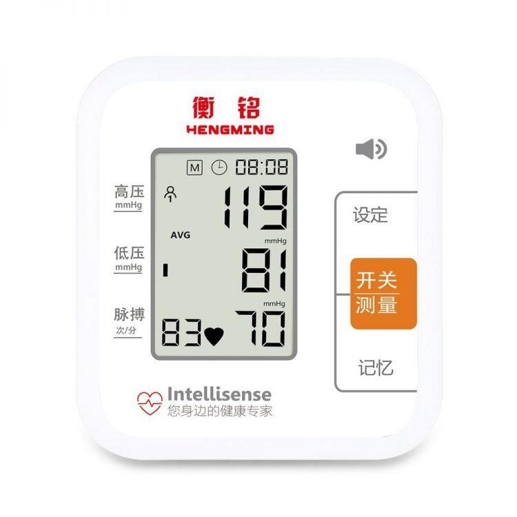 LCD digital Intelligent Automatic Electronic Arm Pulse Measurement Tool