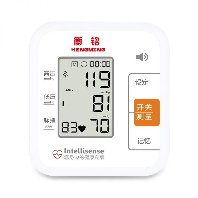 LCD digital Intelligent Automatic Electronic Arm Pulse Measurement Tool