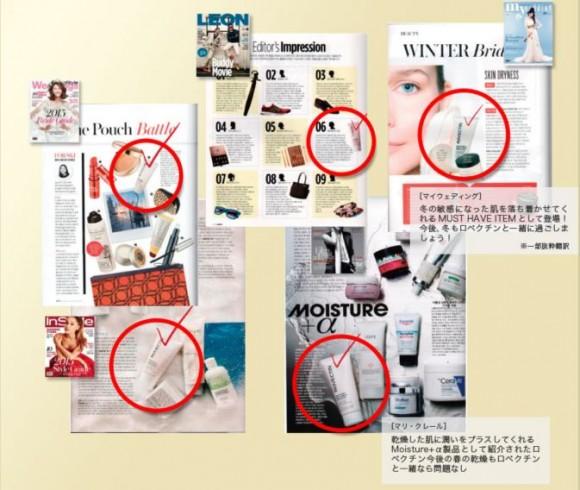 海外の雑誌でも紹介された実績多数