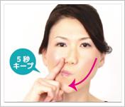 顔のたるみ改善トレーニング画像1