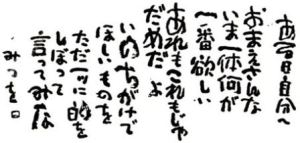 20140131001