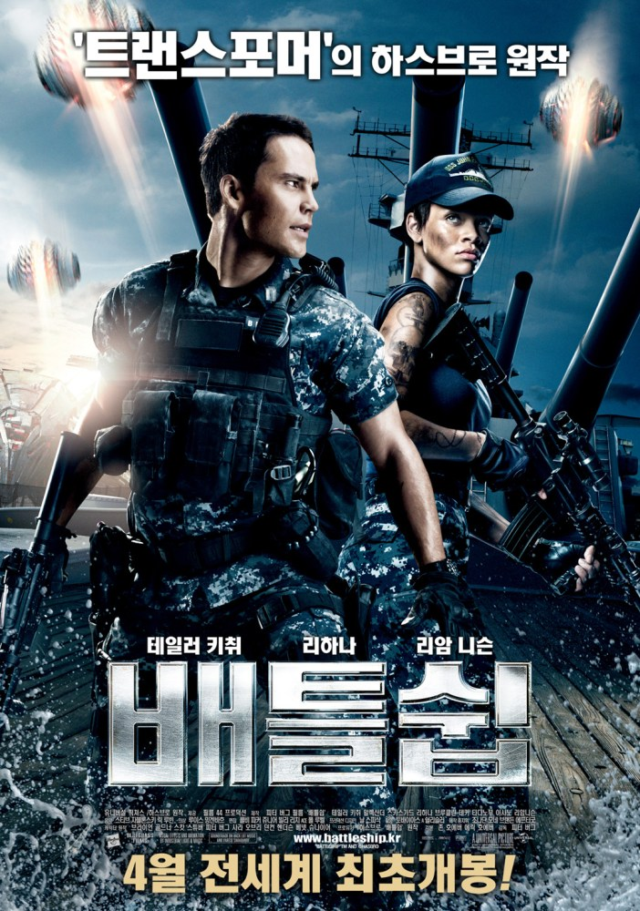 Battleship (2012) – Những 'vũ khí' bí mật (4/4)