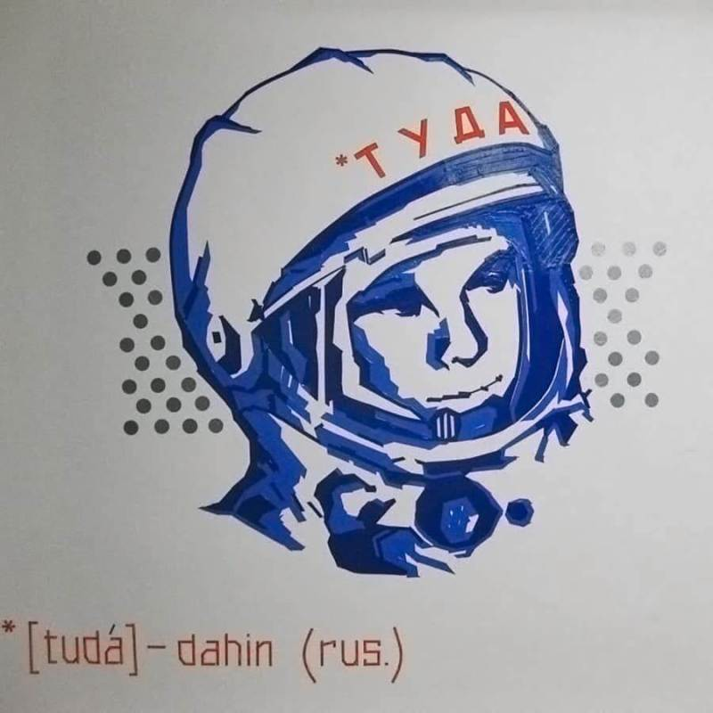 Portrait of cosmonaut Juri Gagarin out of duct tape on the wall