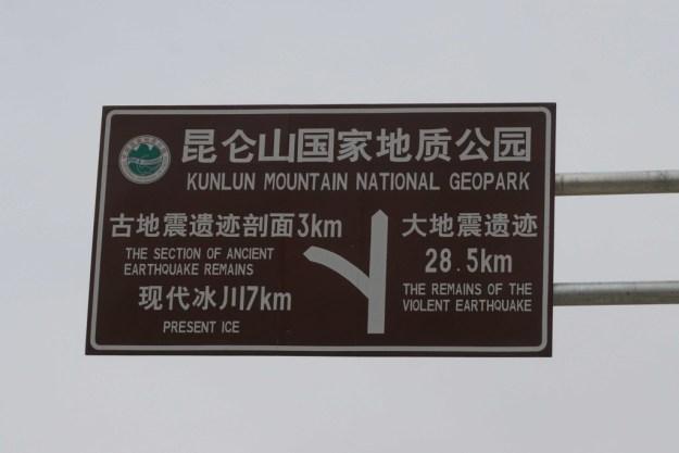Tectonic tourism in QInghai