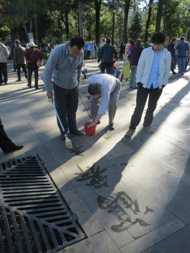 Ephemeral and beautiful - water calligraphy in Kunming