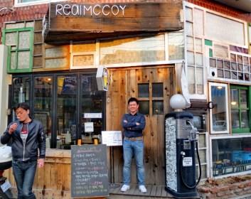 Restaurateur in Namsan, Seoul.