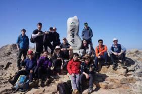 On Shinbulsan with Busan hiking club.