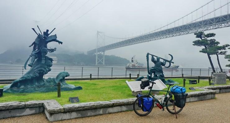 Dannoura Battlefield memorial, on the Shimonoseki side of the strait
