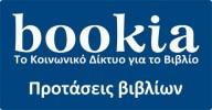 bookia
