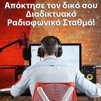 Web Radio3