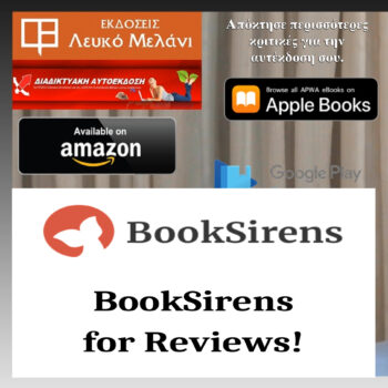 BookSirens for Reviews