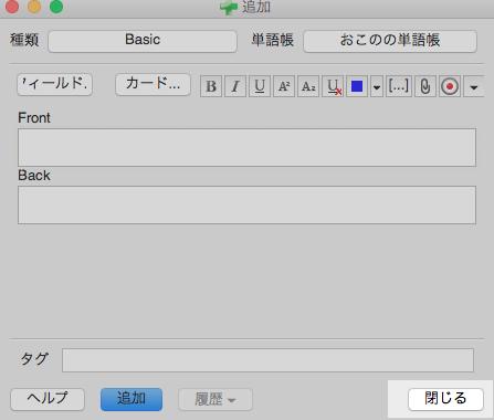 entry-24_8_1
