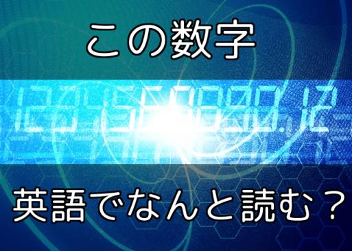 pic_46_7