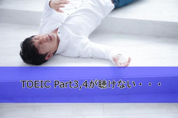 pic_57