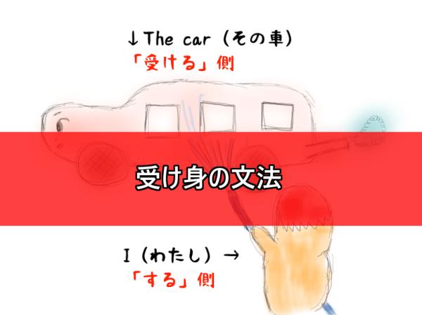 pic_78_4