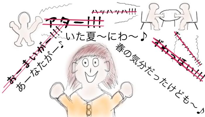 pic_85_4