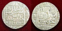 sher shah coin1